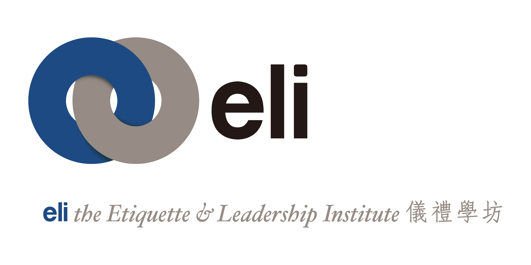 ELI, The Etiquette & Leadership Institute