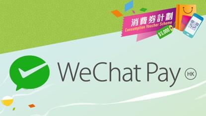 WeChat Pay HK  https://www.consumptionvoucher.gov.hk/en/facilities_wechatpayhk.html